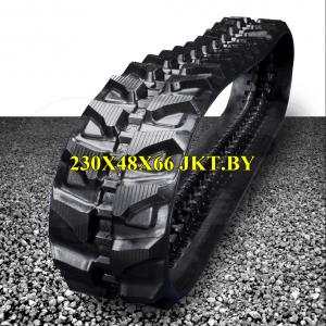 230X48X66 Резиновые гусеницы