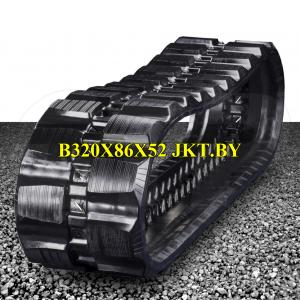 B320X86X52 Резиновые гусеницы