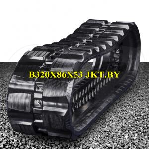 B320X86X53 Резиновые гусеницы