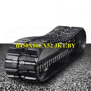 B450X86CX52 Резиновые гусеницы